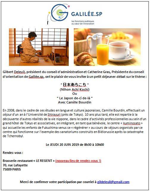 carton invitation Camille Bourdin